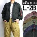 ALPHA アルファ L-2B フライトジャケット ボンディング L2B MA-1 ライト 春物 ミリタリージャケット メンズ アウター TA1450