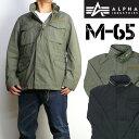 ALPHA アルファ M-65 FIELD JACKET M65 フィールドジャケット 春物 ミリタリージャケット メンズ ライトアウター TA1461