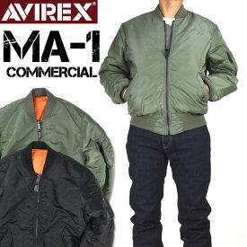 AVIREX アビレックス MA-1 COMMERCIAL MA1 コマーシャル MIL-J-8279E USAF ミリタリージャケット 6102170