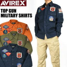 AVIREX アビレックス トップガン ミリタリーシャツ TOP GUN MILITARY SHIRTS 長袖シャツ メンズ 6105143