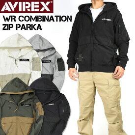 AVIREX アビレックス コンビネーション ジップパーカー WR COMBINATION ZIP PARKA ミリタリー メンズ 6113285