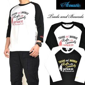ACOUSTIC アコースティック ラグラン 7分袖Tシャツ TRADS AND BOUNDS メンズ 切り替え Tシャツ AC20101