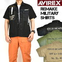AVIREX アビレックス リメイク ミリタリーシャツ VFA-101 REMAKE MILITARY SHIRTS 半袖ミリタリーシャツ メンズ 6105094