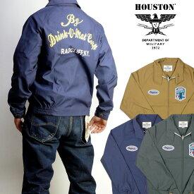 HOUSTON ヒューストン ボーリング ジャケット BOWLING JACKET メンズ ミリタリー 51001