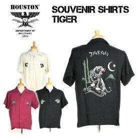 セール HOUSTON ヒューストン 刺繍 スーベニアシャツ タイガー SOUVENIR SHIRTS TIGGER メンズ 半袖シャツ 40527