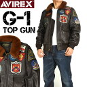 AVIREX アビレックス GOAT G-1 TOP GUN ゴートスキンレザー G1 トップガン レザージャケット ミリタリー 6101063