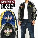 AVIREX アビレックス SUKA JACKET MIRAMAR 刺繍 スカジャン ミラマー リバーシブル ミリタリー メンズ 6102185
