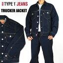 LEVI'S リーバイス TYPE1 JEANS トラッカージャケット デニムジャケット Gジャン メンズ 36389
