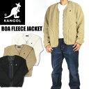 KANGOL カンゴール ワンポイント 刺繍 ボアフリースジャケット ジップカーディガン メンズ レディース ユニセックス C6068N
