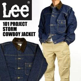 Lee リー 101 PROJECT STORM COWBOY JACKET ストームライダー ブランケット デニムジャケット メンズ LM9671
