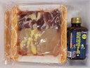 松阪名物 鶏焼き肉おうちセット【コロナ対策 ご家庭の在宅支援応援価格】雌(めす)と若(わか)の味比べ