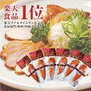 <メール便限定 2016年モンドセレクション受賞 >SANSHO スモークささみ 燻製 6本セット(常温タイプ ささみ燻製) 国産 鶏肉 糖…