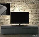<セラミック>←210TV台<正規ブランド品>ローボード セラミック調のは存在感のあるデザイン 多角形状の天板 【…