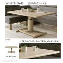 130食卓テーブル 130昇降テーブル単品販売 リフティング式  <SAVONA2>(サボナ2)【産地直送価格】