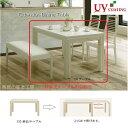 <FREEE>エクステンション 伸長式 ダイニングテーブル単品販売  天板ハイグロス+UV塗装 【産地直送価格】【おすすめ】