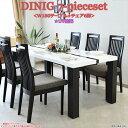 180食卓ダイニング7点セット UV塗装 ツートンカラーテーブル 【ホワイト/ブラックライン】 <NEVAN>【産地直送価格】
