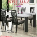 155食卓ダイニングテーブル単品販売 UV塗装【ホワイト/ブラックライン】 <NEVAN>2【産地直送価格】