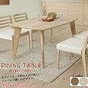 140×85サイズ <CT-001>ダイニングテーブル単品販売  天板ホワイトオーク材 <ライト色>【CROSSTIME】<サボナ>【産地直送価格】