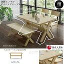 140ダイニングテーブル単品販売 檜材 <凪> 【ヒノキ】【産地直送価格】