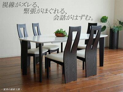 <DT-474>180cm幅ダイニングテーブル単品国産変形木製ナチュラルブラウンホワイト【産地直送価格】