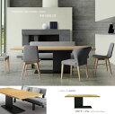 <CENTRO>180ダイニングテーブル単品販売<正規ブランド品> 天板オーク材突板 スタイリッシュなデザイン【チェン…