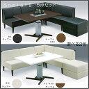 120食卓LD型 5点セット 昇降式テーブル,2Pチェア,3Pチェア,コーナーチェア,スツール <social2(ソシアル2)>【産地直送】【特価】