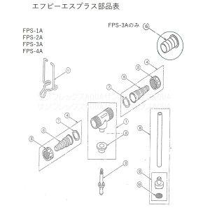 エフピーエスプラス FPSプラス液肥混入 器用の部品(3) 、ノズルホルダー