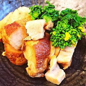 三元豚の煮豚切落とし・1Kg【訳有り】【オードブル】【業務用】グルメ