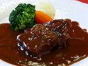 柔らか牛タンシチュー【洋風惣菜】【オードブル】牛たん ディナー【お取り寄せ】【お取り寄せ】グルメ
