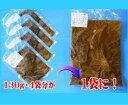 牛タンシチューお徳用パック520g【洋風惣菜】【オードブル】【業務用】牛たん パーティー料理 お取り寄せ グルメ