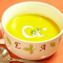 国産 かぼちゃのスープ お取り寄せ ポタージュ お取り寄せグルメ パンプキンスープ お取り寄せグルメ 誕生日 本格 ランチ ディナー