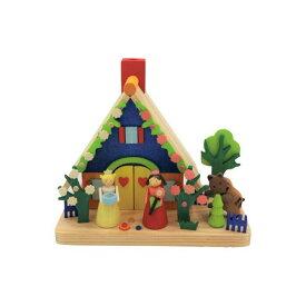 煙出し人形 白雪姫の家 11cm/ドイツ ザイフェン エルツ工芸品 インテリア インテリア雑貨 お香 ドイツ伝統 おしゃれ