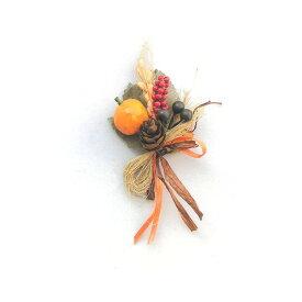 かぼちゃとベリーのスプレー/スパイス ゲビンデ リース 装飾 飾り 香り ザルツブルグ 伝統工芸 木の実 ビーズ ドライフラワー インテリア