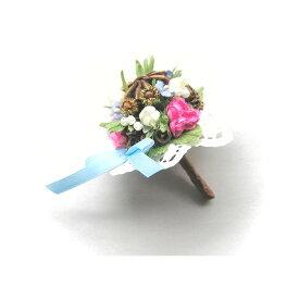 勿忘草とばらのブーケ 小/スパイス ゲビンデ リース 装飾 飾り 香り ザルツブルグ 伝統工芸 木の実 ビーズ ドライフラワー インテリア