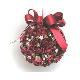 バラとクローブのボール リボン付き/スパイス ゲビンデ リース 装飾 飾り 香り ザルツブルグ 伝統工芸 木の実 ビーズ ドライフラワー インテリア
