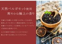 【送料無料】【最高級有機JAS認定アールグレイ紅茶】茶葉80gorティーバック2g×20個♪【有機オーガニック素材の無農薬・無肥料】【天然ベルガモット使用/アールグレイ/アイスティー】【フェアトレード】05P03Dec16
