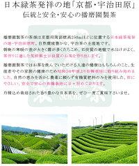 【純国産の熊本県産100%】完全無農薬・無化学肥料【天のほうじ茶】♪♪【茶葉:50gorティーバッグ:20個入】【日本茶/番茶】【天の製茶園】05P03Dec16