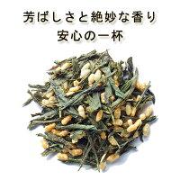 国産完全無農薬・無化学肥料の日本茶【天のほうじ茶】茶葉【天の製茶園】