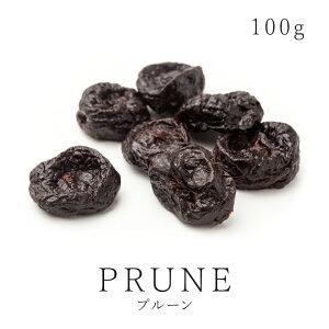純粋プルーン 100g有機プルーン使用 安心・安全品質 乾燥プルーン ドライプルーン プラム すもも スモモドライフルーツ ミラクルフード スーパーフード ミラクルフルーツ 生命の実 砂糖不使