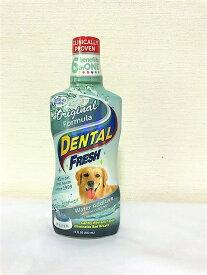 【デンタルフレッシュ】(液体虫歯予防剤)〔17.0oz ( 503cc ) 〕   特価提供!