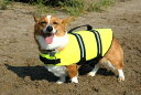 Doggylifejacket 5