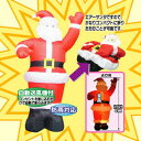 イルミネーション サンタクロース ディスプレイ クリスマス