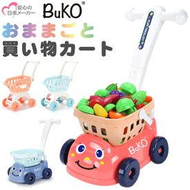 おままごとカート 軽量 お買いもの スーパー ショッピングカート おもちゃ 車 ごっこ遊び パパ ママ お手伝い Buko
