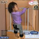 ベビーゲート ver2 ベビーズゲイト セーフティゲート フェンス ベビーズゲート 赤ちゃん ガード ペット 柵 BuKO