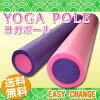 供瑜伽杆练习使用的杆伸展训练