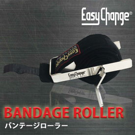 バンテージローラー ハンドラップローラー EasyChange