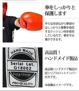 ボクシンググローブEasyChangeイージーチェンジ本革仕様ひも式グローブグローリータイプ8オンス10オンス12オンス14オンス8oz10oz12oz14ozトレーニングボクササイズ牛革フィットネスパンチンググローブキック打撃練習