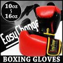 ボクシンググローブ EasyChange イージーチェンジ( ボクシング 格闘技 ボクササイズ エクササイズ フィットネス グロ…