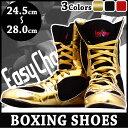 ボクシングシューズ ロングタイプ EasyChange イージーチェンジ(ボクシング用靴 ボクシング用品 24.5cm 25cm 25.5cm 26cm 26....