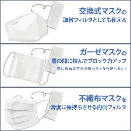 マスクシートマスク用取替シート不織布フィルターマスク使い捨て50枚取替フィルタマスクフィルタ